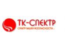 ТК-СПЕКТР
